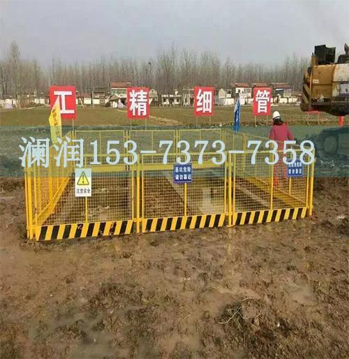 工地护栏网批发厂家
