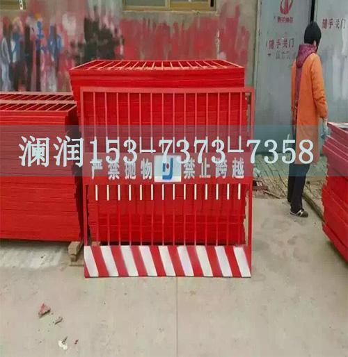 可开专票铁艺安全围栏 铁艺安全围栏价格