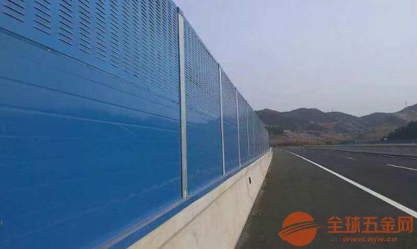 肥乡县铁路声屏障厂家直销