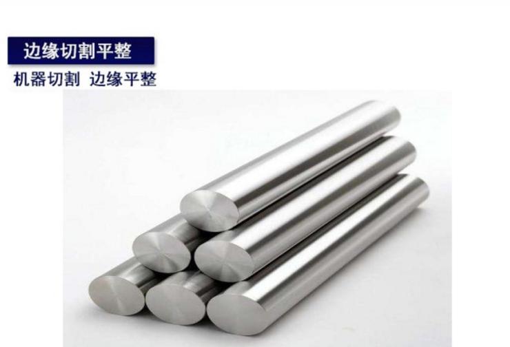 303不锈钢易车棒 、316不锈钢圆棒、方棒、扁钢