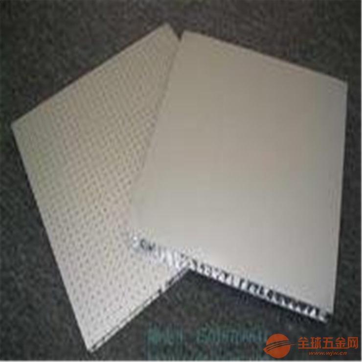 氟碳铝单板 外墙镂空雕花铝单板 铝冲孔天花