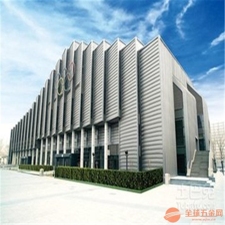 厂家定制铝单板个性造型铝 氟碳铝单板幕墙