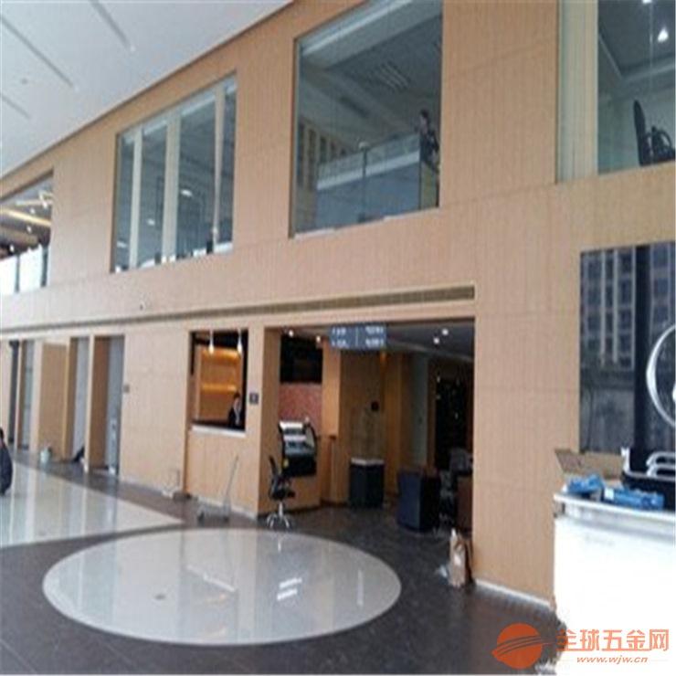 外墙铝幕墙板 氟碳铝单板 喷涂铝板幕墙