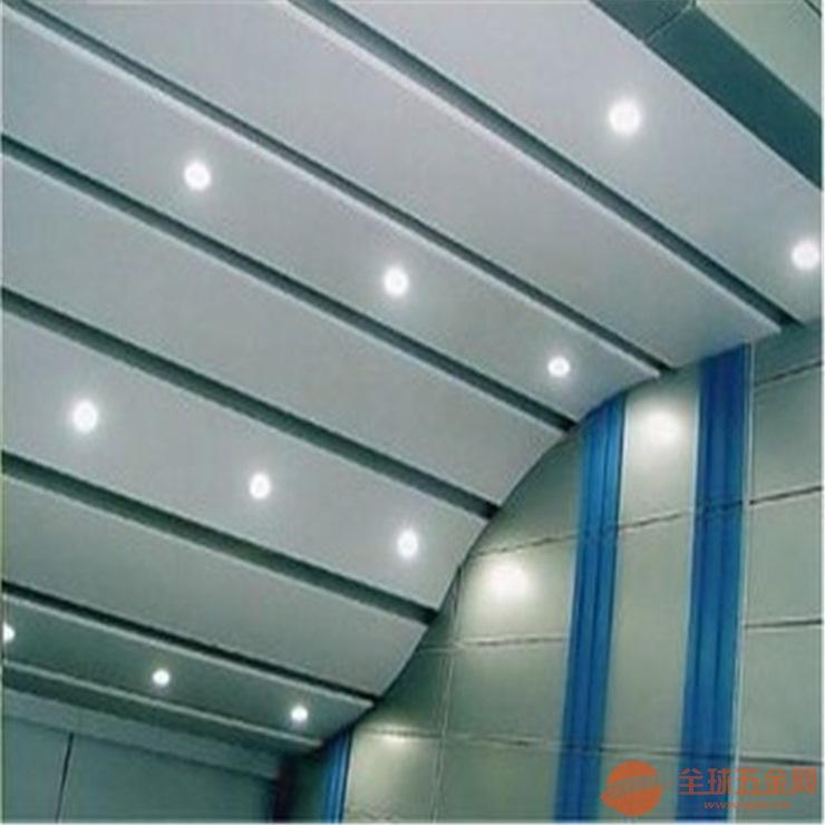 厂家直销弧形造型铝单板天花 幕墙铝板