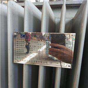 上海变压器回收电线电缆回收