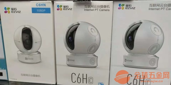 手机联网监控摄像头安装维修