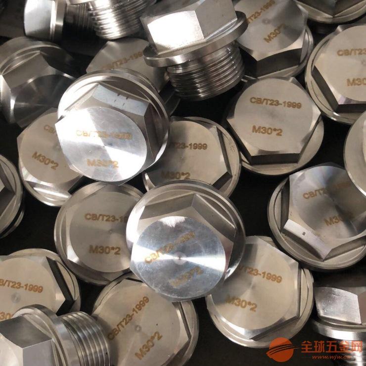 不锈钢非标件厂家