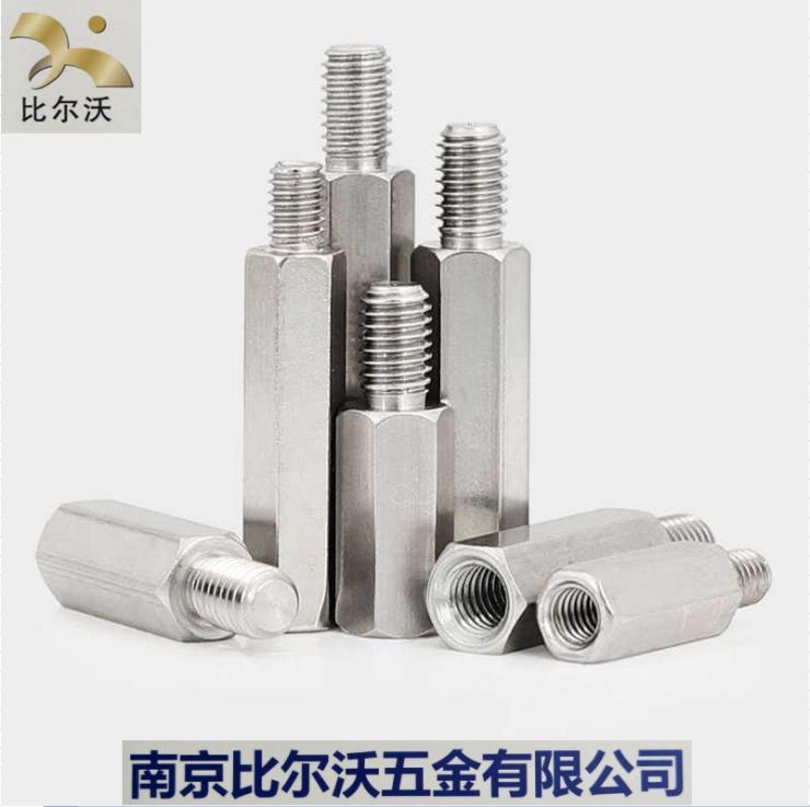 304不锈钢阴阳螺柱单头六角连接柱