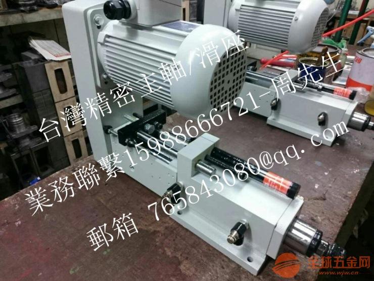 台湾D3气压钻孔动力头 钻孔主轴头 台湾D5/D6油压钻孔动力头
