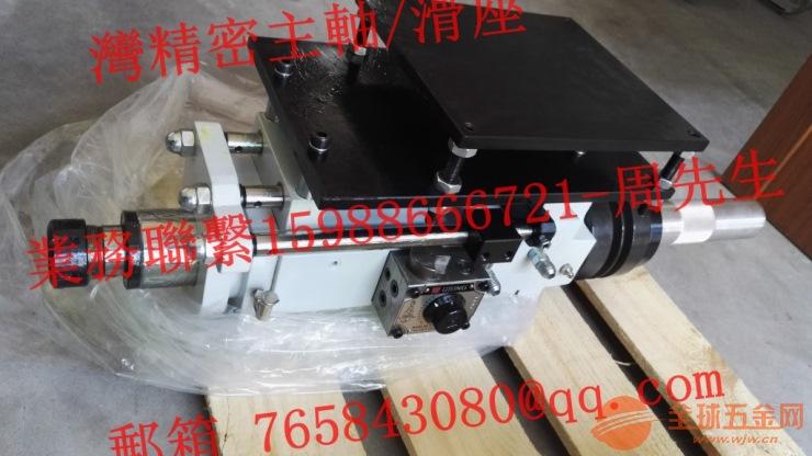 台湾油压钻孔动力头 钻孔头 台湾D7-130油压钻孔动力头