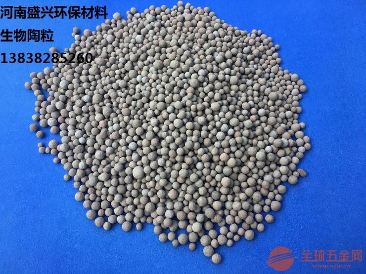 沉淀池厌氧陶粒滤料生物陶粒填料河南陶粒厂家