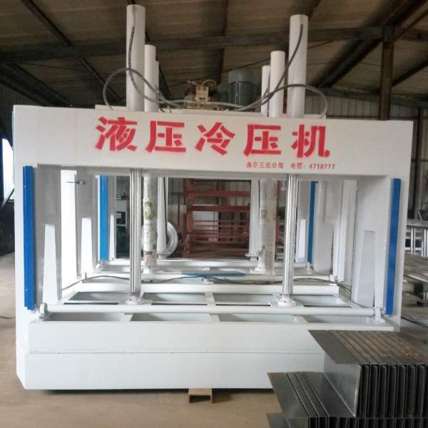 廣州液壓式冷壓機