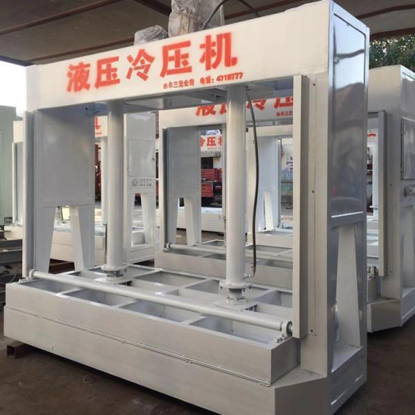 蘇州不銹鋼門冷壓機廠家