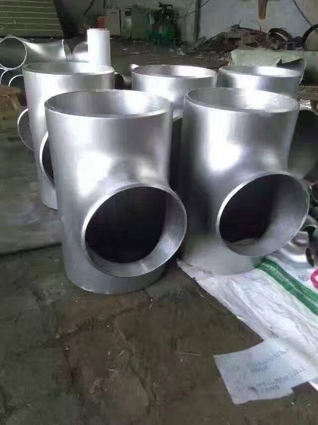 新闻资讯:铜川A182F9锻件大型环形厂家直销