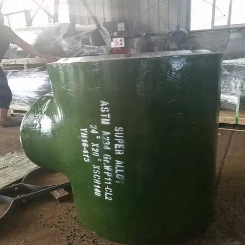 新闻资讯:萍乡3Cr2W8V锻件法兰厂家