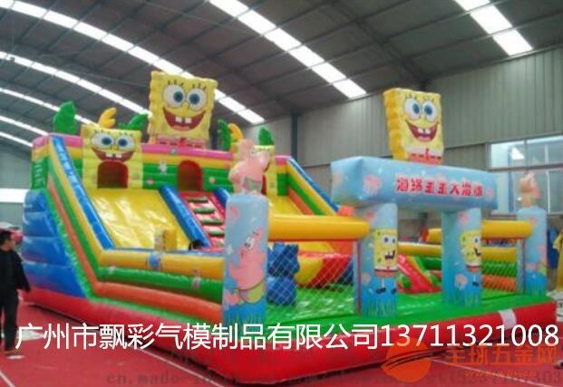 美国充气城堡定做内蒙古充气大型儿童乐园定做价格