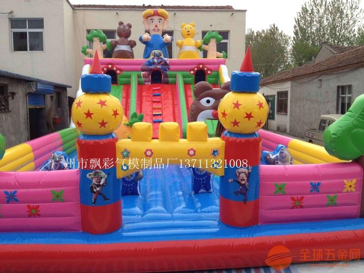 充气城堡 飘彩游乐广东充气城堡充气蹦蹦床水晶宫球