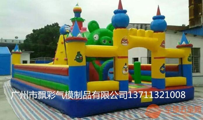 广州充气城堡充气弹跳床飘彩游乐设备出租滑梯