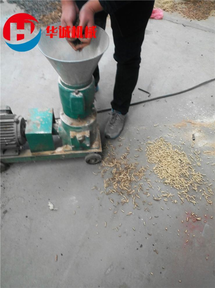 飼料顆粒機 雞飼料顆粒機 顆粒飼料機價錢