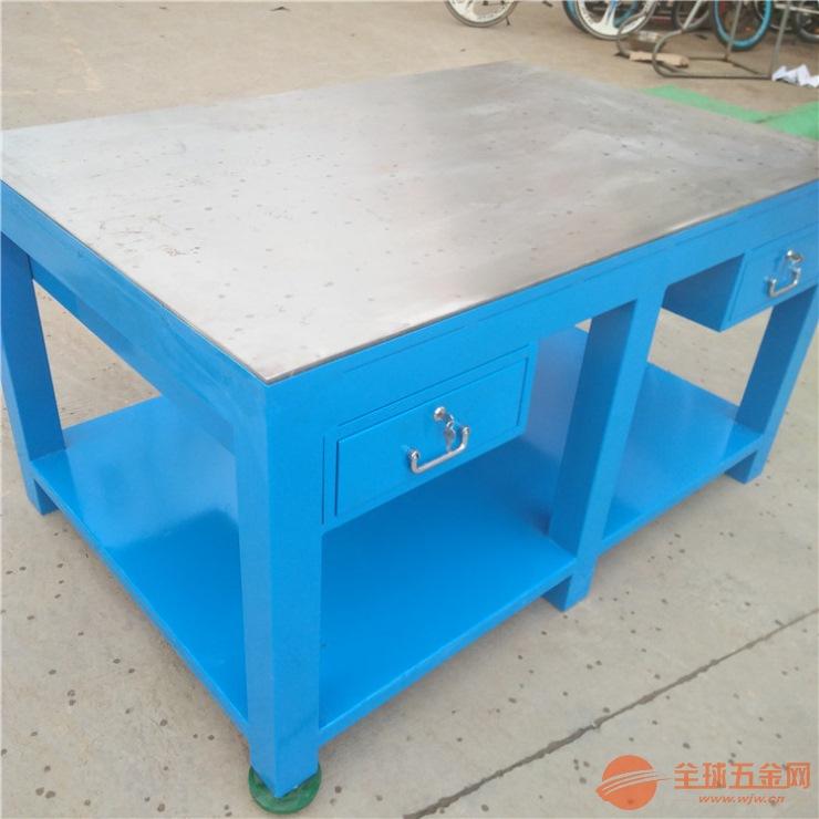 重型钢板桌厂家 深圳修模台定做模具桌