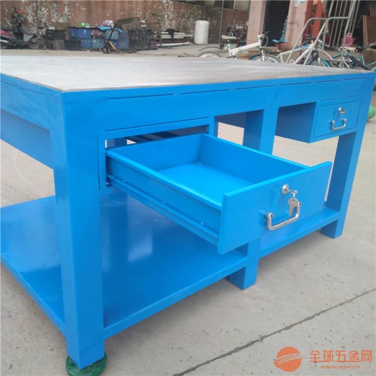 重型钢板桌修模台赣州厂家生产定做钳工工作桌