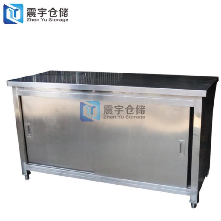 不锈钢移门工作台 车间厨房打包操作台