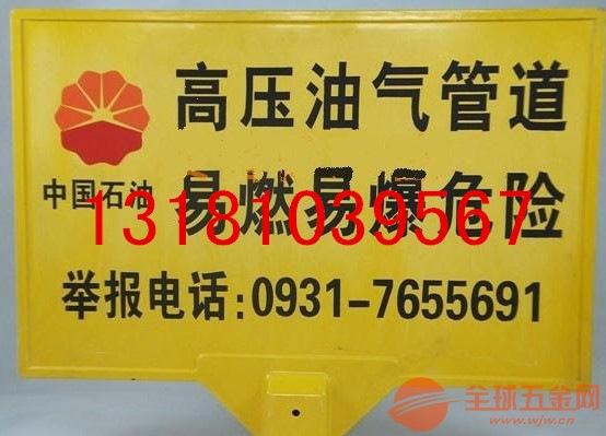 供应山东警示牌生产厂家 标志牌加工 警示牌特点 标志