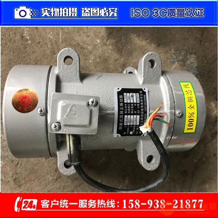 ZF150-50附着式振动器 1.5千瓦全铜线圈