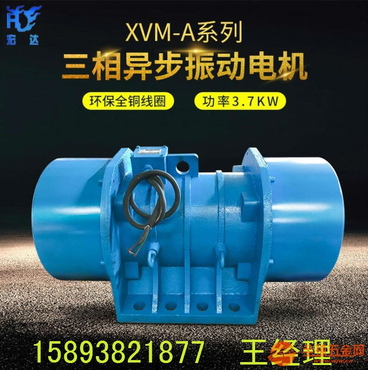 振动电机MVE3800/1 MVE4700/1 MVE5500/15