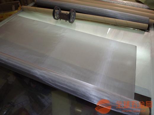 不锈钢过滤网用途过滤网目数 有效过滤面积316L材质