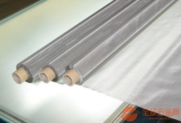 铸钢过滤网生产厂家连云港耐热不锈钢网
