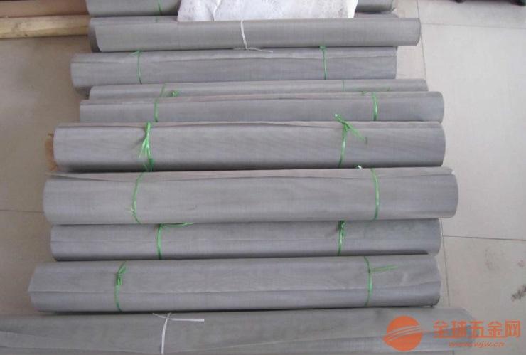 保定铝水过滤网价格淮安过滤网生产厂家