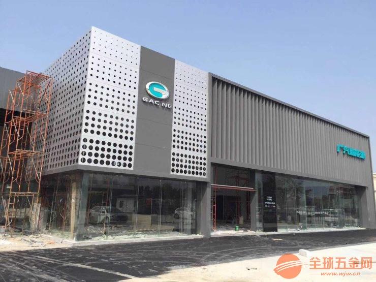 广汽新能源4S店外墙专用外墙材料