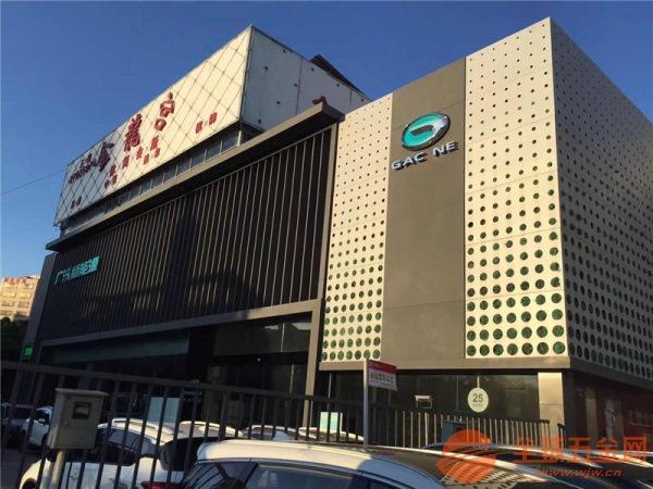 广汽新能源4S店外墙门头广告牌银灰色冲孔装饰铝单板价