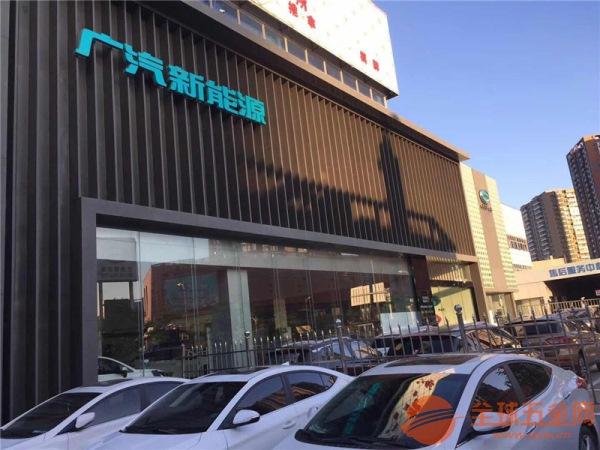 广汽新能源4s店装修铝天花品牌