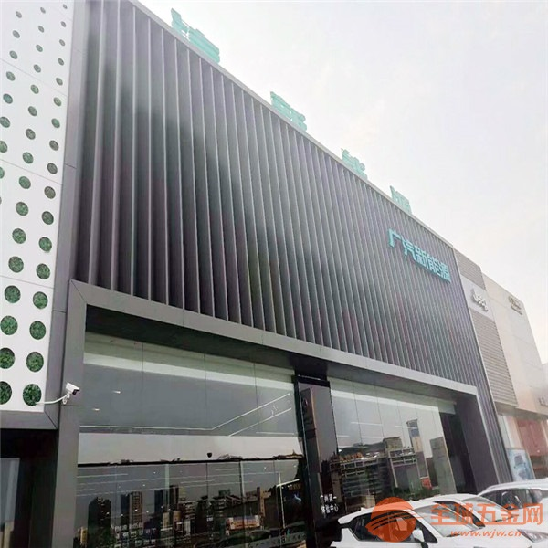广汽新能源汽车4S店外墙铝格栅供应厂家