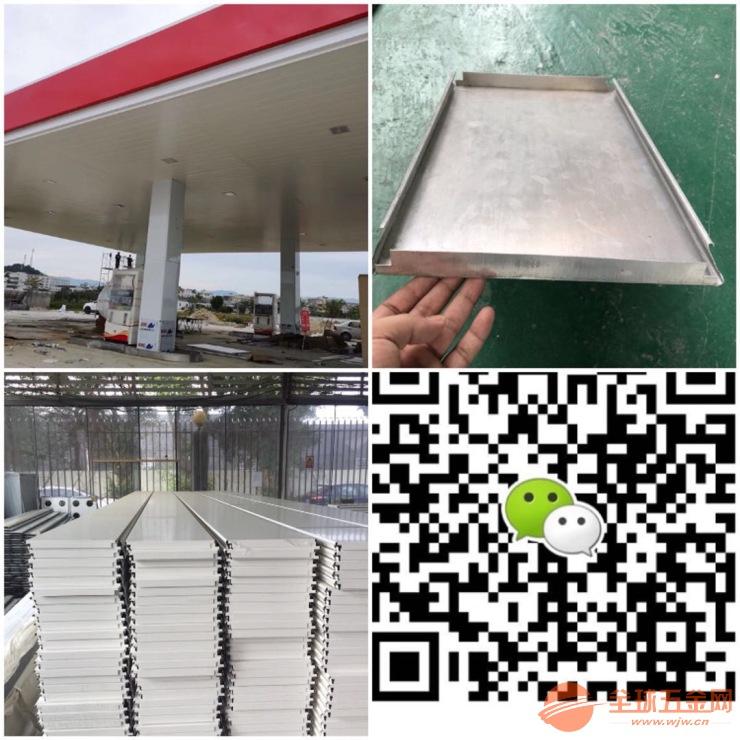 中石化【中石油】加油站专用吊顶防风铝条扣