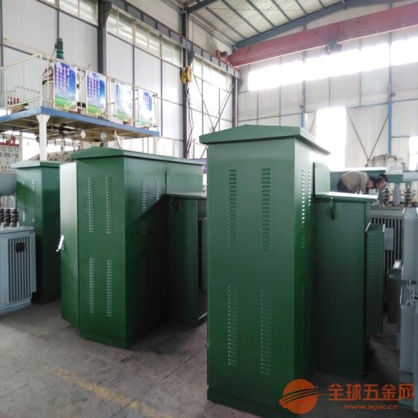 河南美式箱式变电站厂家定制