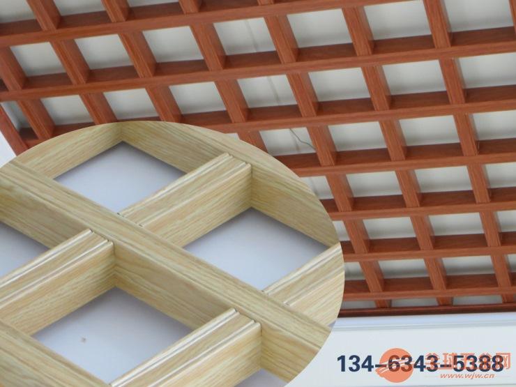 铝格栅吊顶立体感强 供应50*100*0.5哑白铝格栅