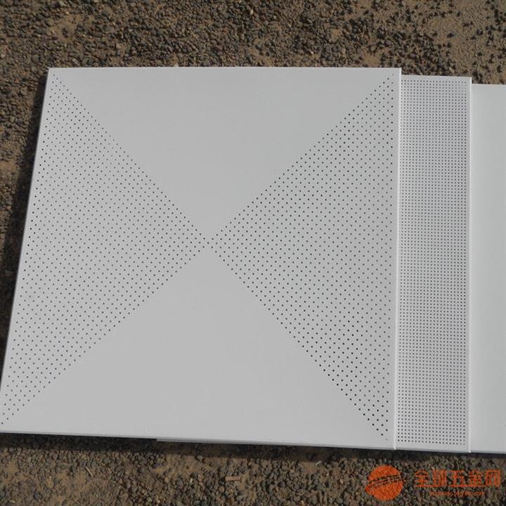 复合铝扣板吊顶冲孔铝天花板厂家 铝条扣价格