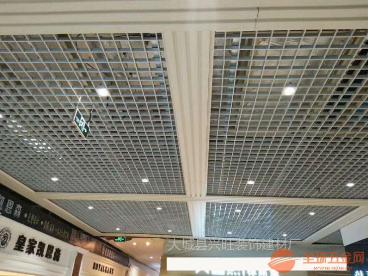 厂家直销全国铝格栅,U型铝格栅 方型铝格栅产品规格: