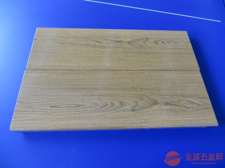C150*0.6滚涂木纹铝扣板 豪亚吊顶走廊铝条扣板