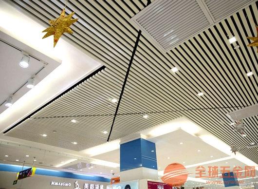 50×30铝方通规格 多种木纹铝方通可供选择 铝方通价格
