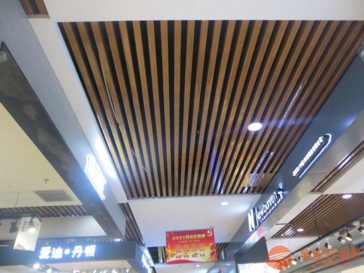 通风,透气铝方通 木纹铝方通 生产木纹铝方通规格
