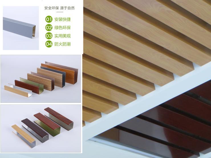 铝方通规格 U型槽 户外 室内 装饰材料 方通吊顶