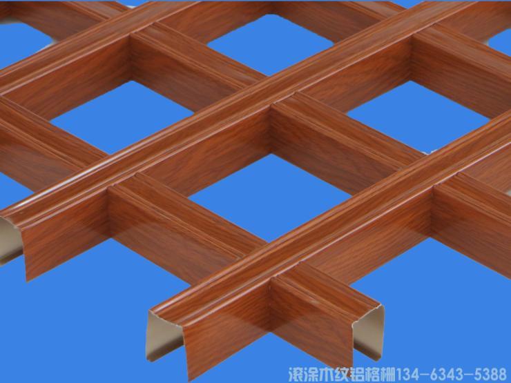金属铝格栅天花吊顶品牌,铝格栅吊顶规格