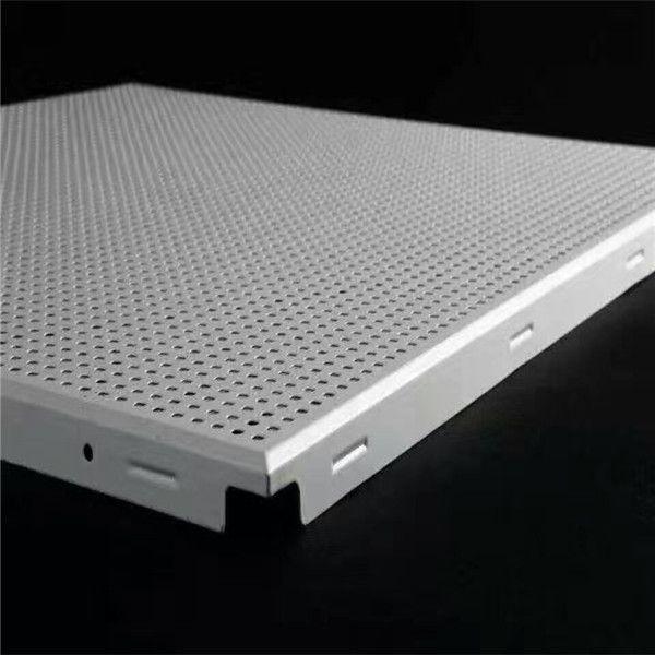 吸音铝扣板天花,机房专用铝扣板吊顶价格