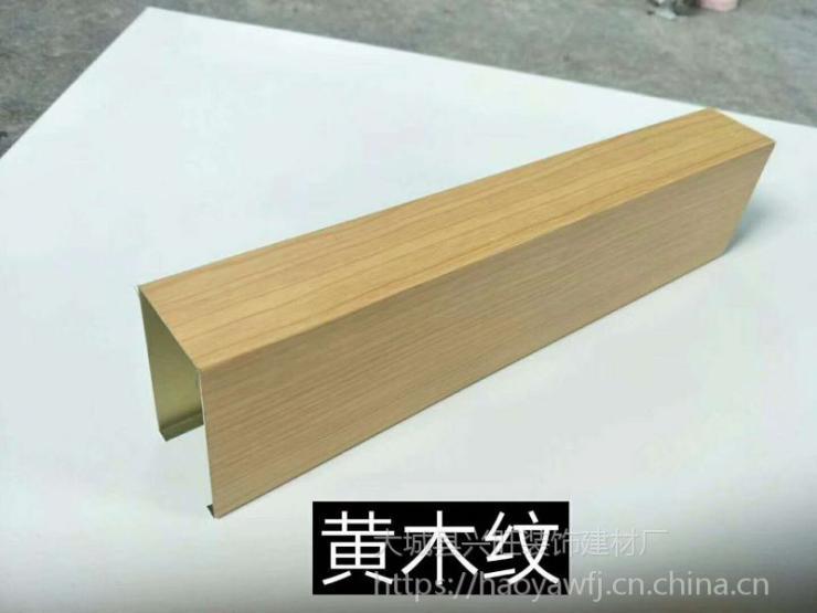 U型铝方通价格 25×60×0.5mm滚涂哑白铝方通吊顶