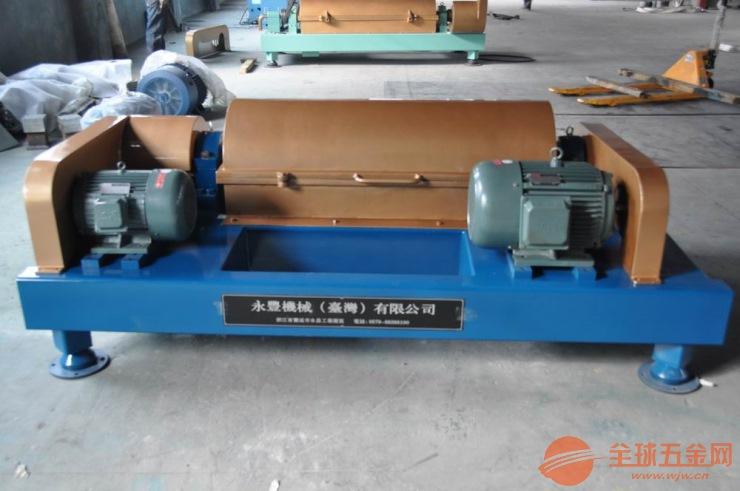 江苏树脂污水处理设备
