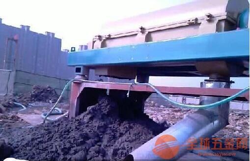 江苏电厂脱硫污水处理设备污泥脱水机LWY550报价